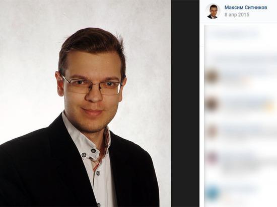 Сам герой публикации не стал удалять пост и поставил под фото отметку «Мне нравится»