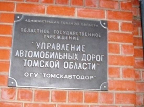 Водитель «посадит» томского чиновника на   10 лет