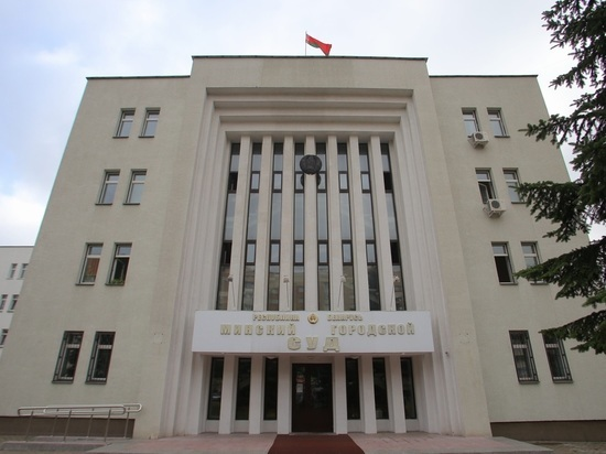 Пять лет за «разжигание»: в Белоруссии вынесли приговор авторам Regnum