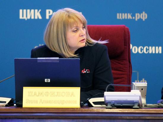 Памфилова сделала замечание Пескову за агитацию для Путина