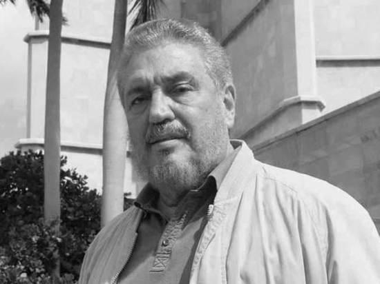 Сын Фиделя Кастро совершил суицид из-за депрессии