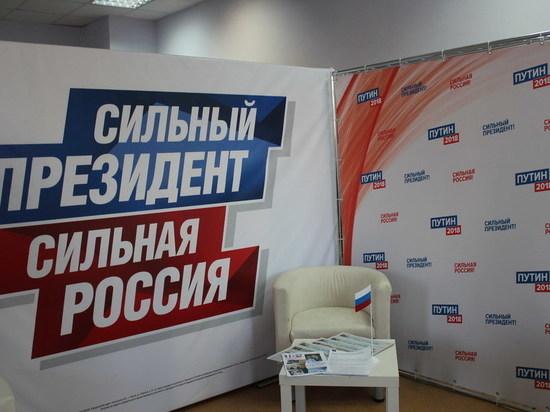 Предвыборный штаб Путина в Кургане возглавили врач и крупный промышленник