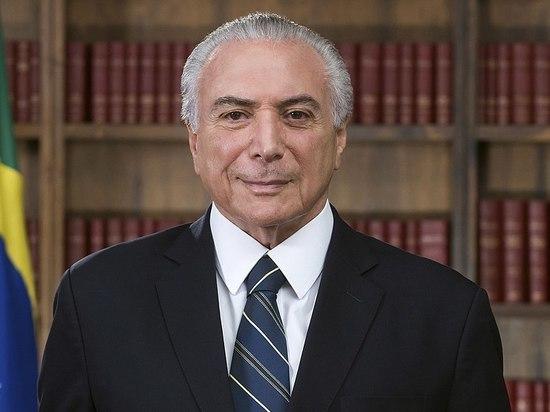 Президент Бразилии не получил пенсию, поскольку не доказал, что жив