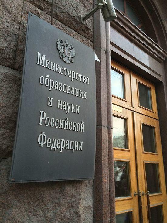 Тайны министерского двора: десять дней до приказа
