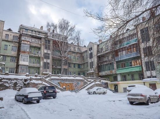 14 казанских домов вышли из программы переселения граждан из аварийного жилья