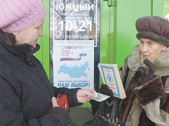 Сказочница Вера Сибирева растрогала своей историей всю Россию: