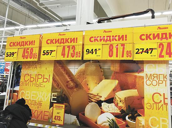 Что продают в магазинах известной сети под видом качественных продуктов