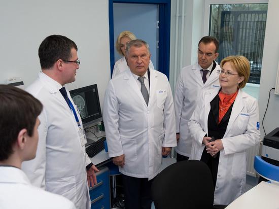 В Геленджике начал работу уникальный медицинский центр, построенный НК «Роснефть»
