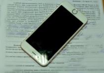 Модный телефон в счет долга: в Ярославле приставы арестовали у девушки  IPhone
