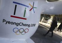 Российских хоккеистов встретили в Южной Корее с флагами и гимном