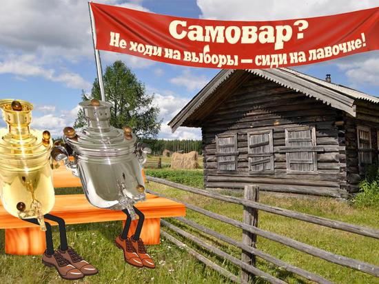 Почему я вижу ориентир России в выборах президента