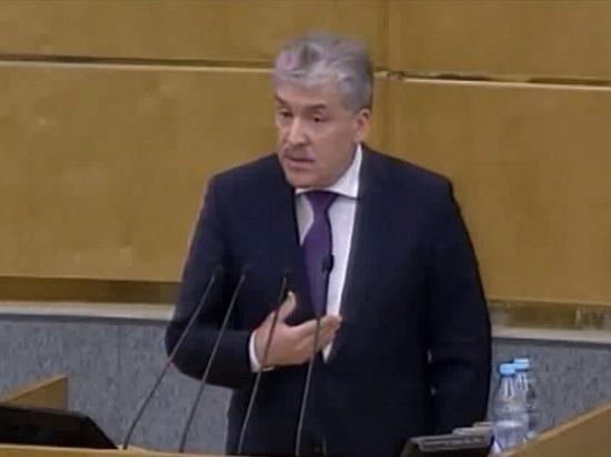 Грудинин у Дудя раскритиковал Путина за его сильные стороны