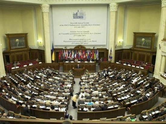 Рада Украины призвала поляков к смирению: забудьте про Волынь