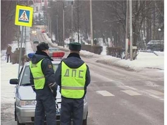 Серпуховская Госавтоинспекция опубликовала статистику по наездам на пешеходов
