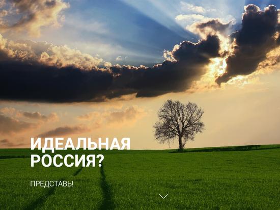 Серпухов участвует в межрегиональном проекте