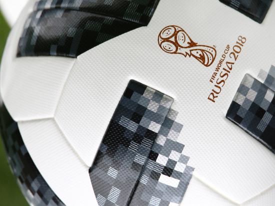 Футбол, ЧМ-2018: cпекулянтов билетами на мировое первенство накажут крупными штрафами