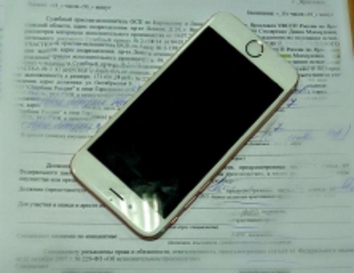 Приставы счет телефон судебный пристав арест на все счета