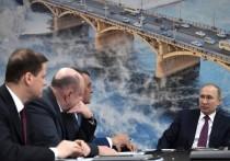 Путину в Красноярске пожаловались на слишком большие деньги