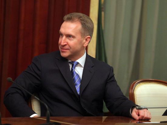 Шувалов извинился перед американцами за то, что русские талантливее их