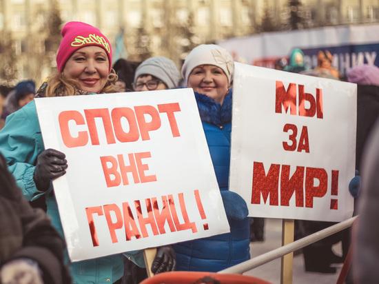 Кемеровчане установили рекорд Кузбасса в поддержку олимпийцев