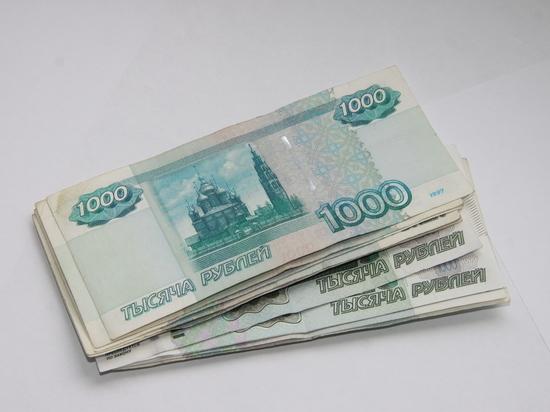 Минимальная зарплата в Башкирии составит почти 13 тысяч рублей