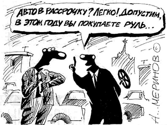 Как купить автомобиль в Воронеже и не нарваться на жуликов
