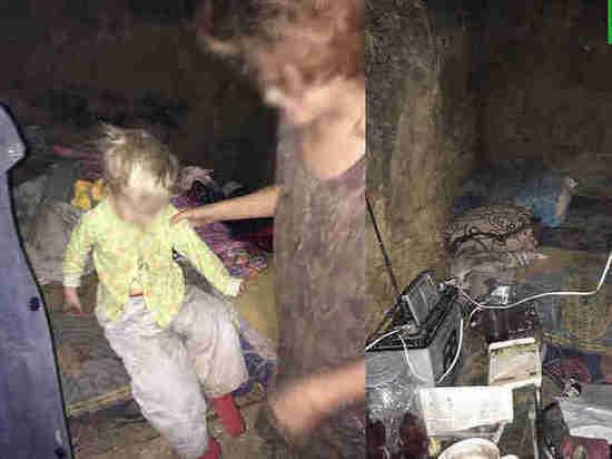 Девочка под землей