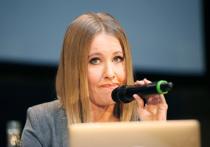 Миллионерша Собчак обманула ЦИК, скрыв счета в банке