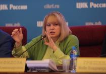 Центризбирком раскрыл доходы кандидатов: сколько заработали Путин, Грудинин и Собчак