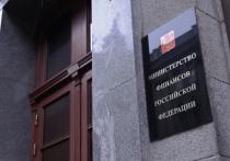 Омская область получит дополнительные дотации из федерального бюджета