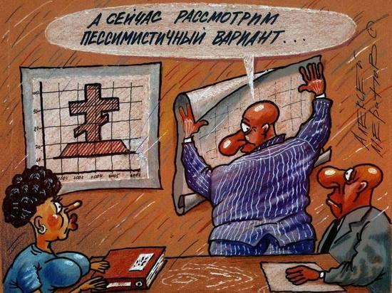 В Барнауле сурово наказан создатель скандальной финансовой пирамиды