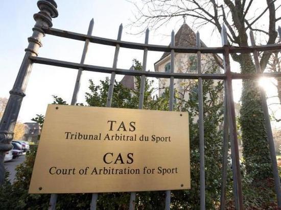 CAS объявит вердикт по участию россиян в Играх-2018 9 февраля