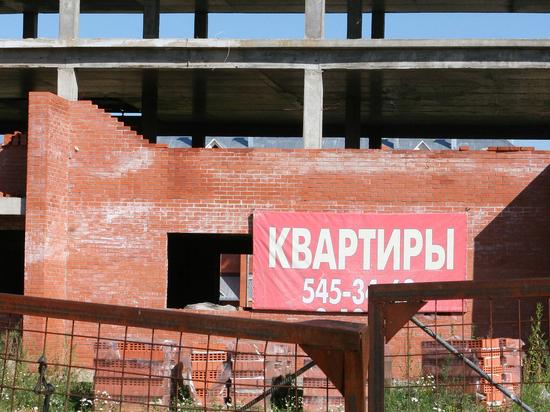 Москва поможет обманутым дольщикам
