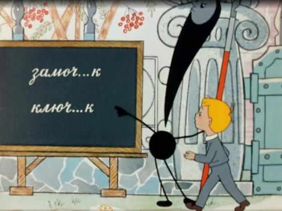 Из-за орфографических ошибок двух нижегородских полковников СКР оставили без премии