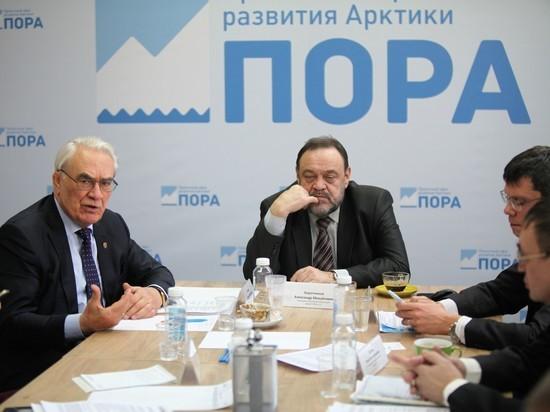 В Москве обсудили вопросы утилизации отходов в Арктической зоне