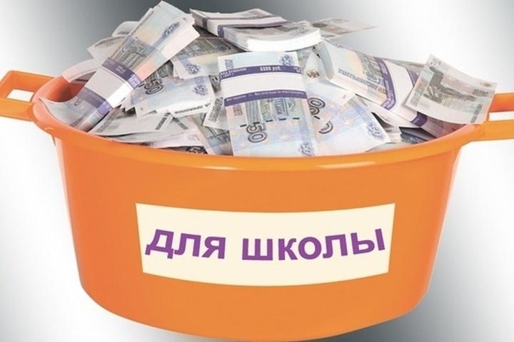Картинки по сбору денег