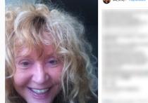 Певица выложила новое фото в инстаграме