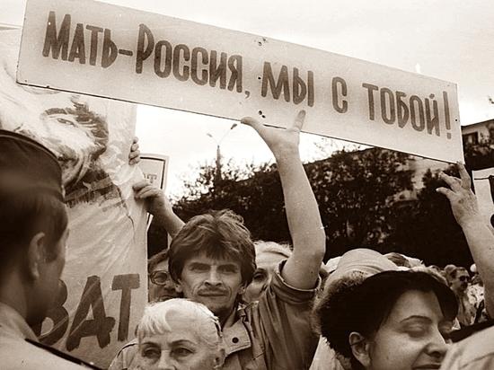 Выбор Крыма: как мы влияем на историю России