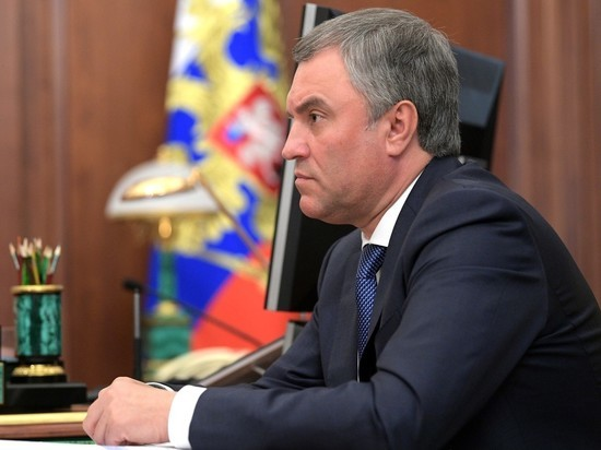 Депутаты готовят специальное заявление