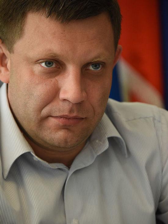 Захарченко объявил о задержании причастных к убийству Гиви и Моторолы