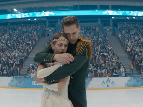 В День всех влюбленных уфимцев ждет сказочная киноистория «Лёд»