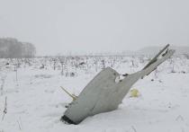 Катастрофа Ан-148 затронула жителей многих городов России