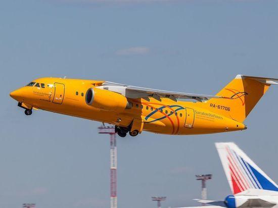 71 человек на борту упавшего Ан-148, выживших нет: онлайн-трансляция