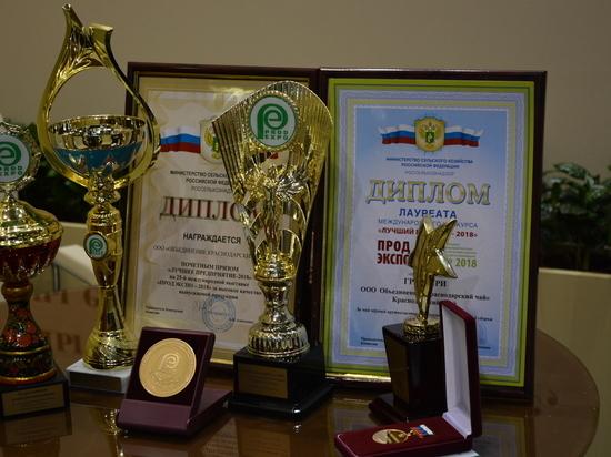 Гран-при  Международного конкурса «Продэкспо -2018» завоевало «Объединение Краснодарский чай»