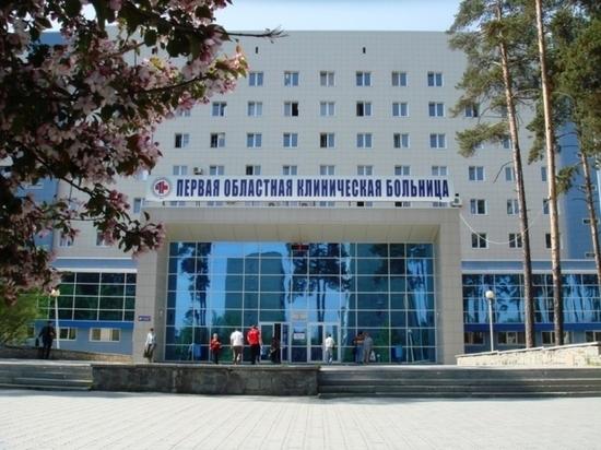Дефект медпомощи: из окна свердловской больницы выпал пациент