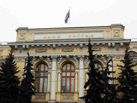 Депутат Госдумы попросил об этом главу Центробанка
