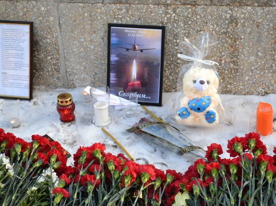 В Оренбурге отменены масличные гуляния в связи с крушением самолета АН-148