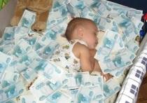 В регионе начали выплачивать деньги за рождение первенца