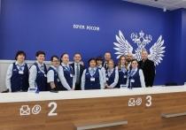 В Екатеринбурге появилось отделение почты «нового формата» с почтоматом и зоной 24/7