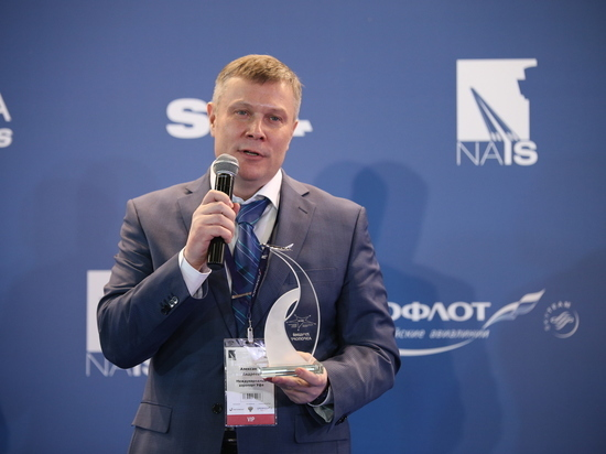 Международный аэропорт «Уфа» в третий раз стал лучшим в России